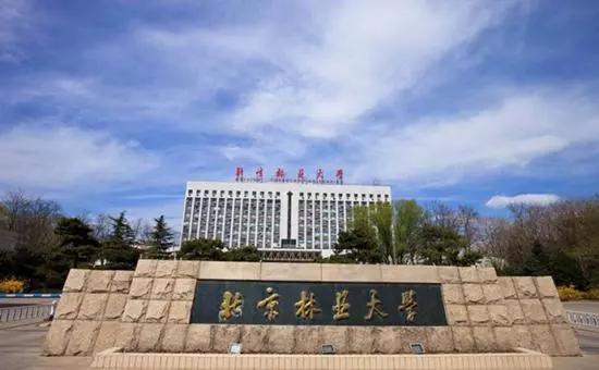 413联考有哪些省份_认可四川省美术与设计类联考的【农林类】院校有哪些?